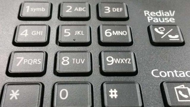 dark fax dial